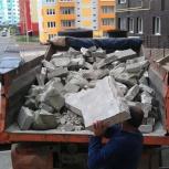 Вывоз строительного мусора. Аккуратно и организованно. Гарантия!, Сургут