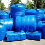 Емкости для сада пластиковые, большой выбор, Сургут