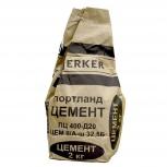 Цемент Терракот ЦЕМ II/А-Ш 32,5Б (ПЦ400-Д20) 2кг, Сургут