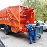 Вывоз бытового мусора быстро и качественно в Сургуте, Сургут