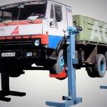 Автомобильный передвижной подъемник ПП-16, Сургут