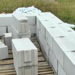 Блоки Бетолекс напрямую от производителя без наценки, Сургут