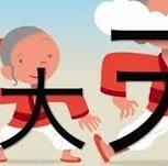 Китайский язык он-лайн., Сургут