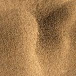 Песок речной оптом и в розницу. Доставка, Сургут