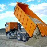 Доставка песка с документами машинами по Сургуту и области, Сургут